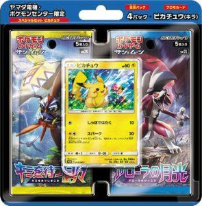 Pikachu-Blister-SM2