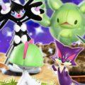 Pokémon Duel si aggiorna con l'aggiunta di undici nuovi Pokémon!