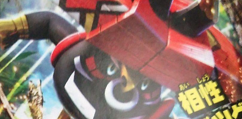 Svelate le carte di Tapu Bulu-GX e Lycanroc-GX dalla seconda espansione di Sole e Luna!
