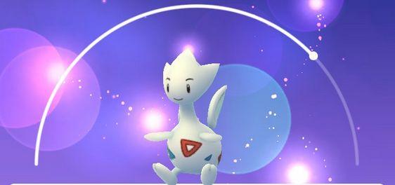 Togetic in Pokémon GO