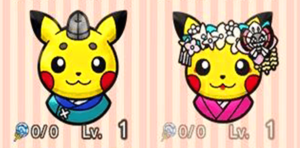 Pikachu Kimono