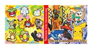 Prodotti Pokemon Center - Album per adesivi