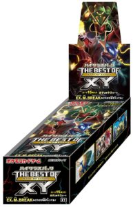 box xy