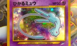Svelato il set giapponese Shining Legends ispirato al 20° film Pokémon