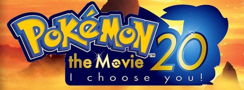 "Svelato il logo inglese del ventesimo film ""Pokémon, scelgo te!"""