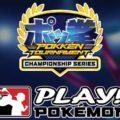 Annunciati gli eventi di campionato di Pokkén Tournament 2017