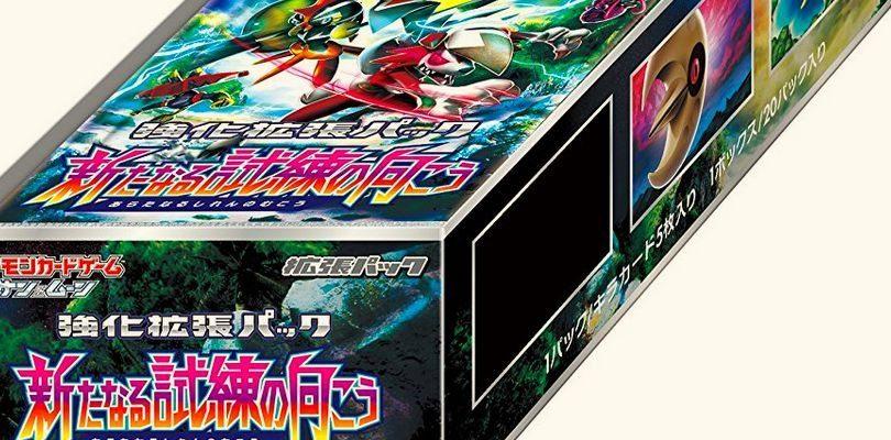 Il nuovo set di Sole e Luna nasconde un Pokémon inedito?