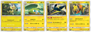 set tapu bulu-GX pokemon elettro