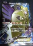 Aegislash-the best of XY