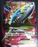 Mega sharpedo the best of XY