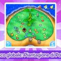 """Disponibile il nuovo minigioco globale di Pokémon Sole e Luna """"Piantagione di Pokégioli"""""""
