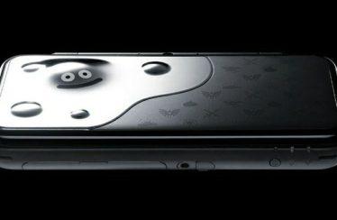 Annunciata la prima edizione speciale del New Nintendo 2DS XL