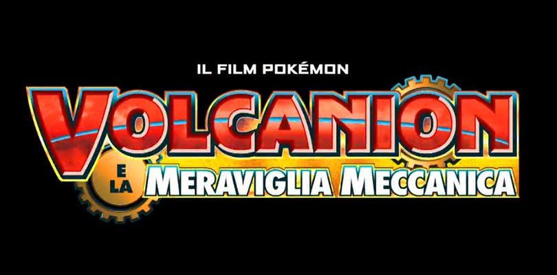 Volcanion-e-la-meraviglia-meccanica-810x400