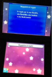 codice seriale Pokémon Sole e Luna
