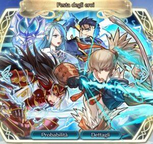 fire_emblem_heroes_festa_eroi