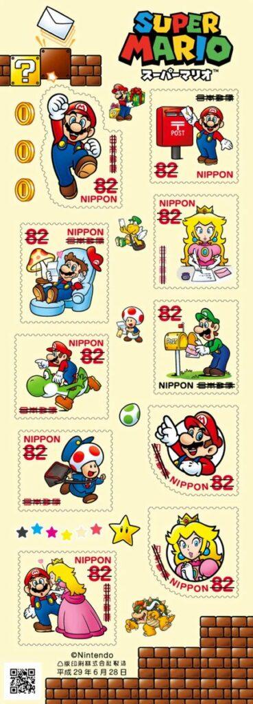 Francobolli Super Mario