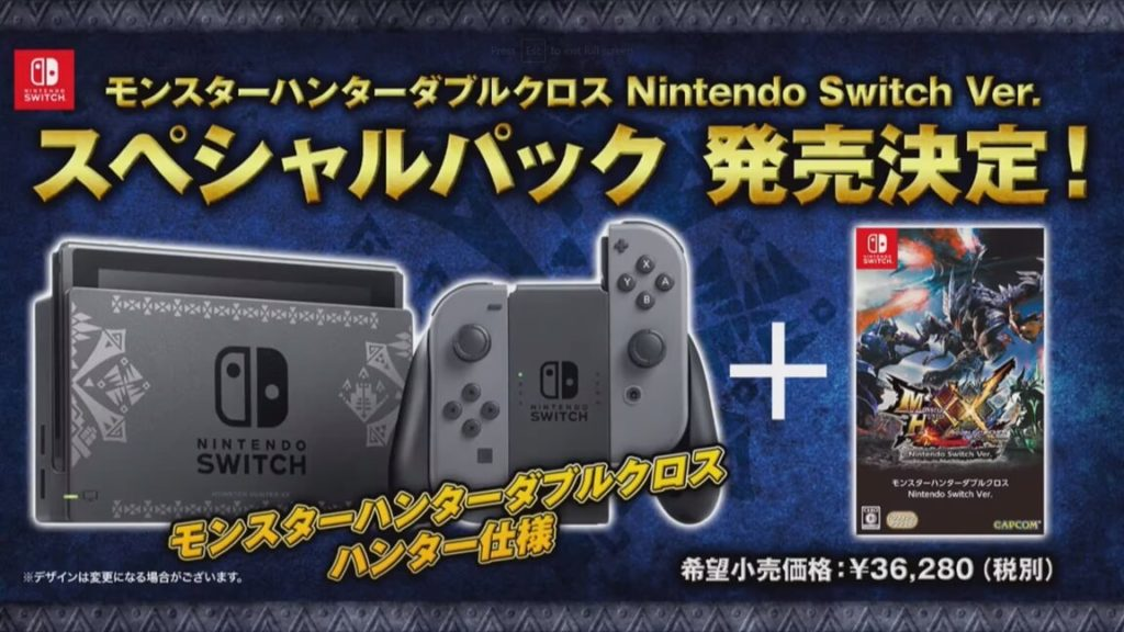 Monster Hunter XX Switch bundle