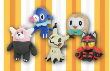 Nuovi articoli arrivano nei Pokémon Center giapponesi