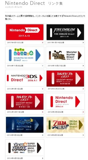 nintendo direct - photo #2