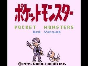 Pokémon rosso giap