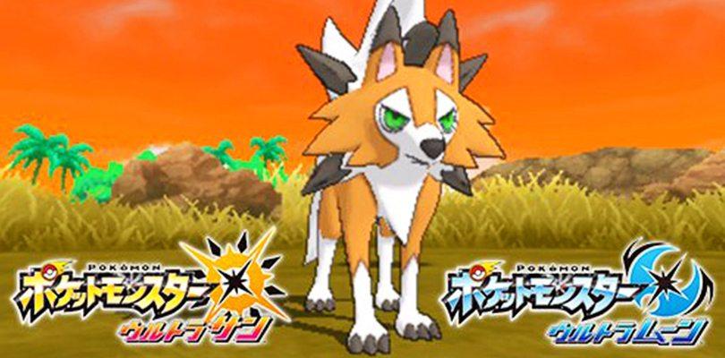 Annunciata una nuova forma di Lycanroc in Pokémon Ultrasole e Ultraluna