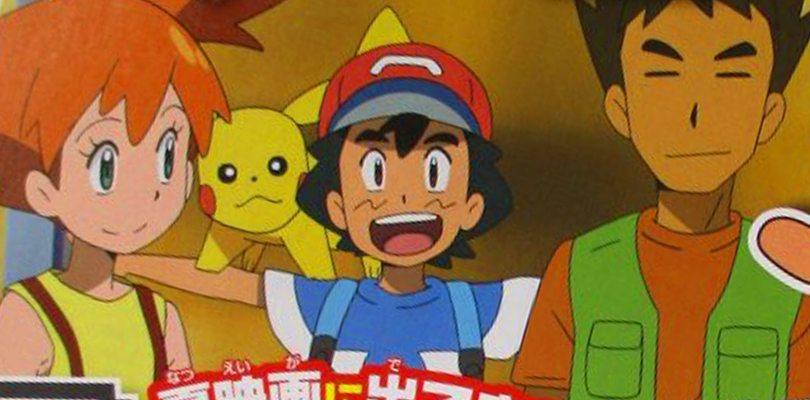 Misty e Brock fanno il loro ritorno nella serie animata Pokémon Sole e Luna