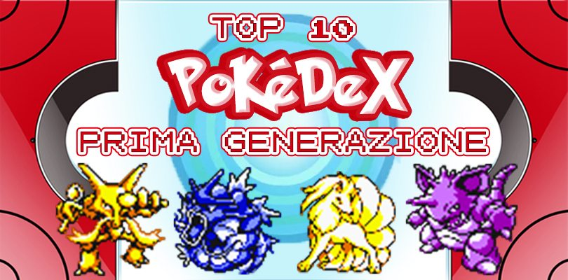 Le 10 voci del Pokédex più iconiche della prima generazione