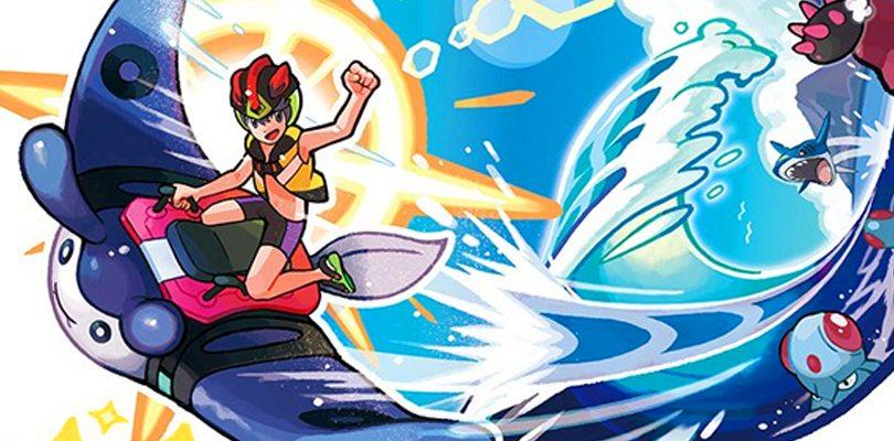 Pokémon Spada e Scudo: il direttore dei Pass d'espansione ha ideato anche il Surf Mantine