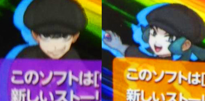 Il Team Rocket sarà presente in Pokémon Ultrasole e Ultraluna!