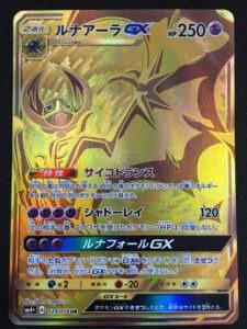 lunala-gx ultra rara dorata