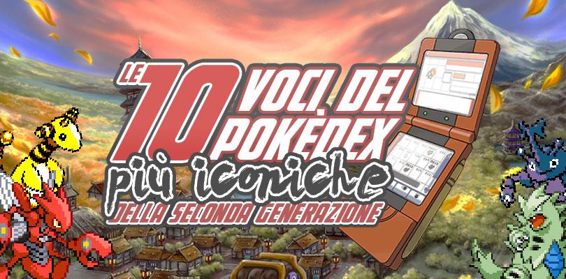 Le 10 voci del Pokédex più iconiche della seconda generazione