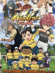 Anime di Inazuma Eleven Ares di LEVEL-5