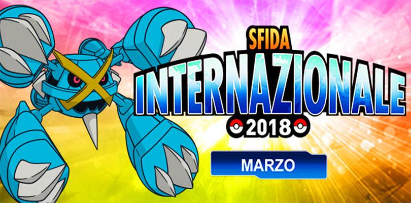 Annunciata ufficialmente la Sfida Internazionale di marzo 2018
