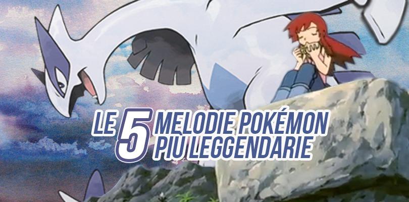 Le 5 colonne sonore del mondo Pokémon che hanno sfiorato la leggenda