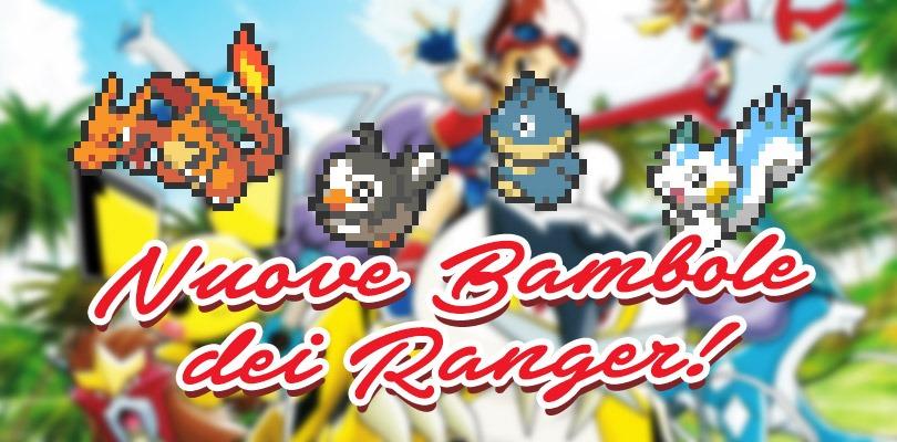 Diventa un Ranger sul PokéPoints Store!