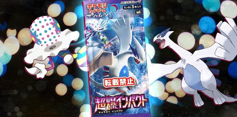 "Annunciata l'8ª espansione giapponese di Sole e Luna: ""Explosive Impact"