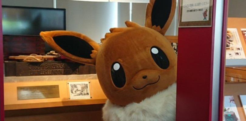 Nintendo ha depositato il marchio del nome cinese di Eevee