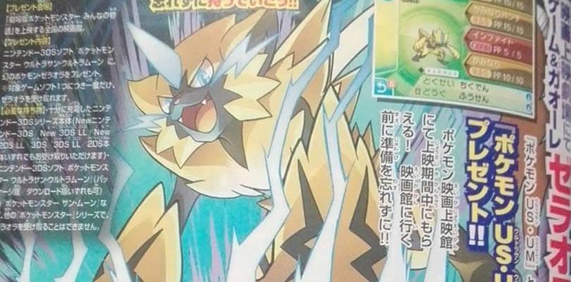 CoroCoro conferma la distribuzione di Zeraora durante le proiezioni del 21° film Pokémon in Giappone