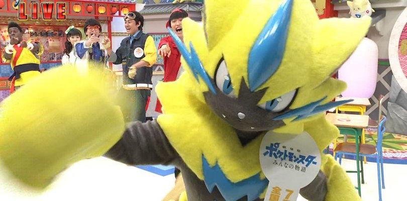 Oha Suta svelerà novità sul 21esimo Film Pokémon il 14 giugno