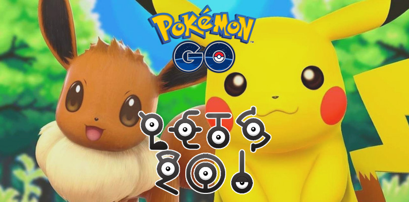 Stanno apparendo Pikachu, Eevee e gli Unown L, E, T, S, G, O e ! su