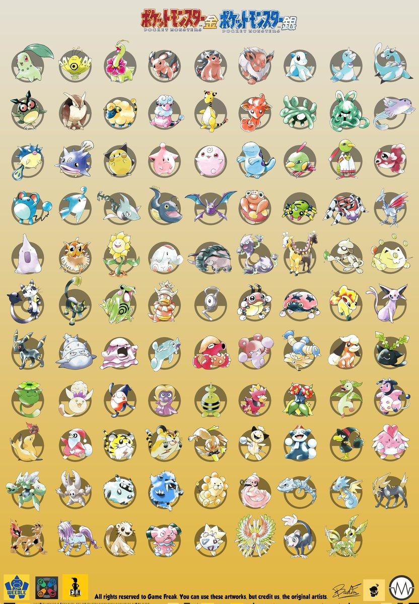 info for 9909e 8bb8c Ecco tutti i Pokémon delle demo di Oro e Argento disegnati ...