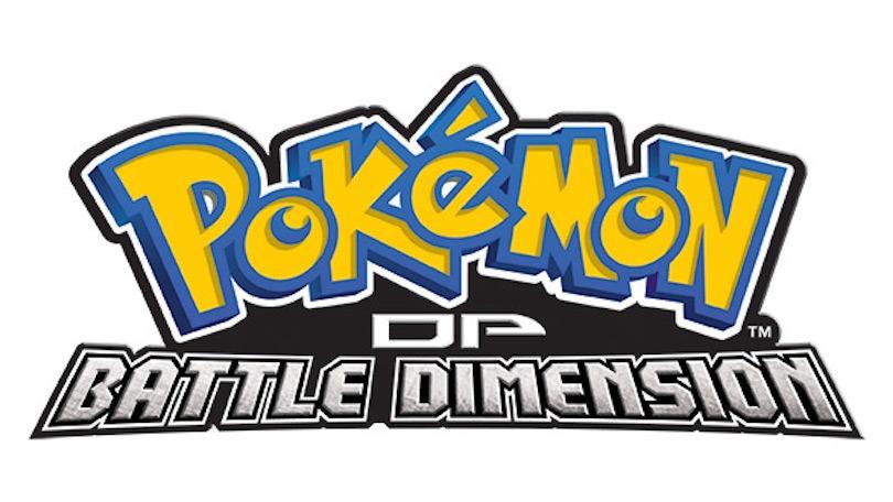Stagione 11 - Pokémon DP Battle Dimension