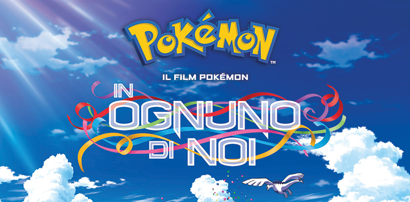 Il film Pokémon: In ognuno di noi è disponibile gratuitamente su TV Pokémon