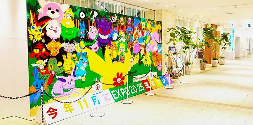 Murales di Lego dedicato ai Pokémon per l'Expo 2025 in Giappone