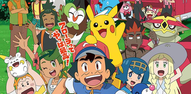 L'anime Pokémon Sole e Luna accoglie Hau e il ritorno di Brock e Misty