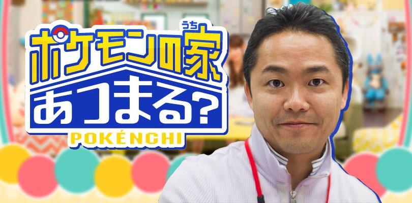Junichi Masuda svelerà nuove informazioni riguardo Pokémon: Let's Go durante Pokénchi