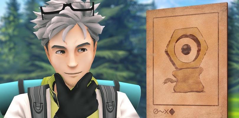 Annunciato ufficialmente il misterioso Meltan, il Pokémon Bullone!