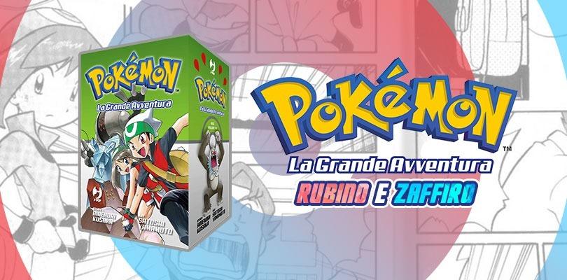 Il manga di Pokémon Rubino e Zaffiro arriva in Italia il 25 ottobre!