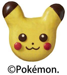 ciambella pikachu