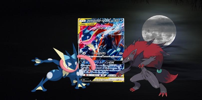 Greninja e Zoroark-GX ALLEATI dall'espansione giapponese Night Unison
